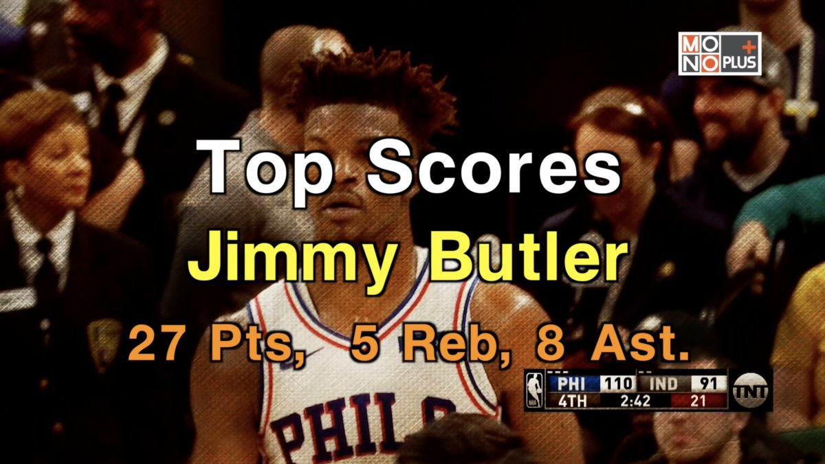 HIGH SCORE  Jimmy Butler  27 PTS 5 REB 8 AST