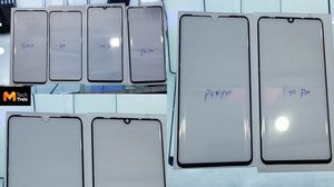 หลุดภาพ กันลอยหน้าจอ Huawei P30 Pro มากับหน้าจอขนาดใหญ่และรอยบากทรงหยดน้ำ