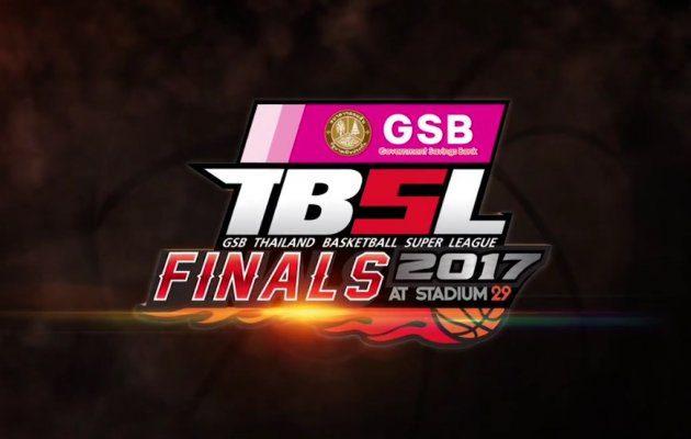 ศึกการแข่งขันบาสเกตบอลรอบสุดท้าย GSB Thailand Basketball Super League 2017 รอบ Finals