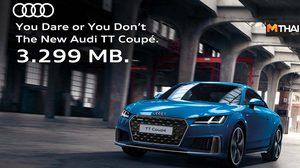 อาวดี้ ประเทศไทย เปิดตัว 2 The New Audi TT Coupé เเละ Audi A7 Sportback