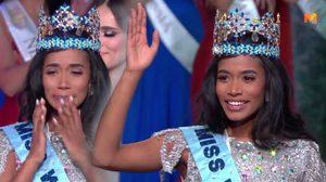 จาไมกา นางงามผิวสี คว้ามงกุฎ มิสเวิลด์ 2019 ไทยเข้าท็อป 40 คนสุดท้าย