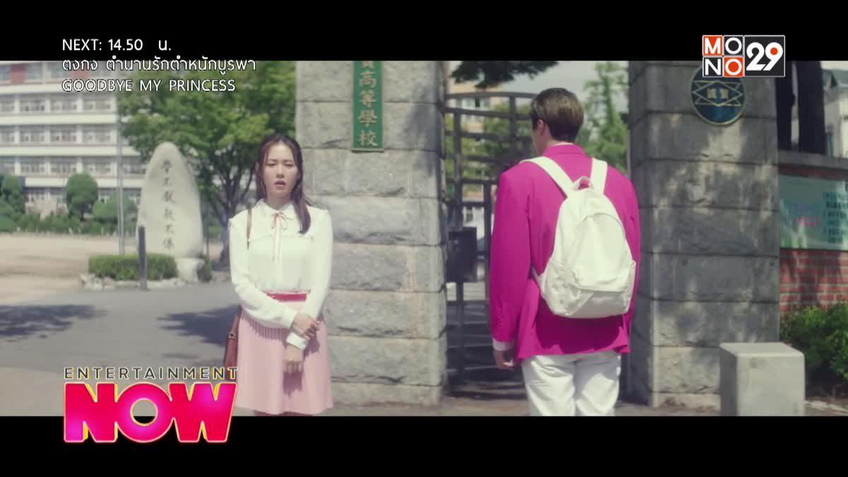ภาพยนตร์เกาหลีเรียกน้ำตา Be With You ปาฏิหาริย์ สัญญารัก ฤดูฝน