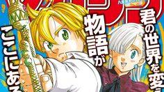 ญี่ปุ่นก็ยังเดี้ยง ยอดขาย Shonen Magazine ต่ำกว่า 1 ล้านเล่มแล้ว!