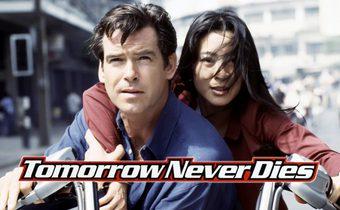 Tomorrow Never Dies 007 พยัคฆ์ร้ายไม่มีวันตาย