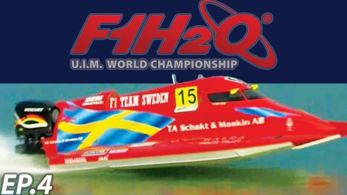 รายการ UIM F1H20 WORLD CHAMPIONSHIP 2017 | การแข่งขันเรือเร็ว ฟอร์มูล่าวัน EP.4 [FULL]