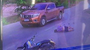 คนแห่แชร์คลิป หวังล่าตัวคนขับกระบะ ซิ่งรถชนจยย.ล้ม ไม่แล