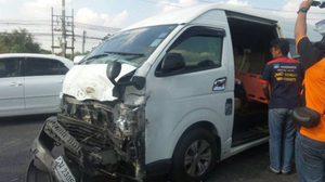 รายงานสภาพจราจร พบเกิดอุบัติเหตุหลายพื้นที่