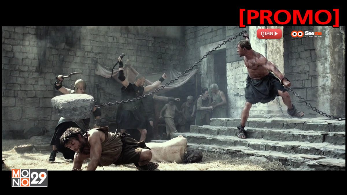The Legend of Hercules เฮอร์คิวลีส โคตรคน พลังเทพ [PROMO]