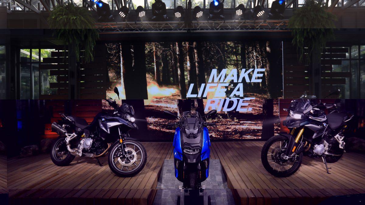 BMW Motorrad เปิดตัวบิ๊กไบค์สองรุ่นใหม่ในตระกูล GS พร้อมสกู๊ตเตอร์ รุ่นใหม่