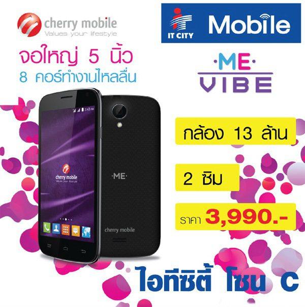 promotion-mobileexpo2015-37