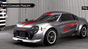 Honda S660 Nero Classic Racer รุ่นพิเศษ เตรียมเปิดตัวที่ประเทศญี่ปุ่น
