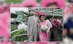 เวียดนามเสนอยกเลิกกฎสัมภาษณ์คู่สมรสต่างชาติ