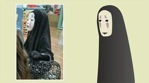 ภูตไร้หน้า คาโอนาชิ จากการ์ตูน Spirited Away