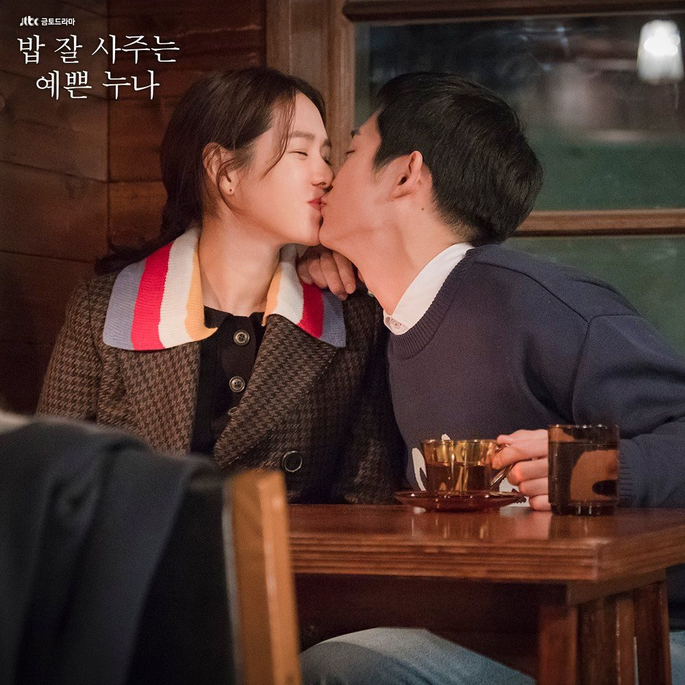 ซนเยจิน - จองแฮอิน