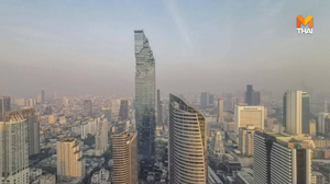 สถานการณ์ฝุ่นละออง PM 2.5 พุ่งสูง