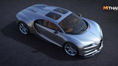 Bugatti Chiron เพิ่มออปชั่นพิเศษกับแผงหลังคาแก้วคู่