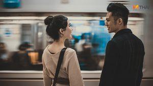 5 เรื่องที่ควรทำก่อนแต่งงาน ถ้าไม่อยากจบด้วยการหย่าร้าง!!!