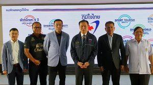 ภูมิใจไทย เปิดตัวคีย์แมนทำนโยบาย เน้นแก้ปัญหาปากท้อง-การศึกษา