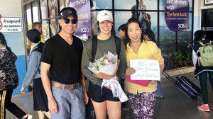 """ลุ้นลุยบอลโลก! """"ทิฟฟานี"""" แข้งสาวไทย-เดนมาร์ก ถึงไทยเข้าเทสต์ชบาแก้ว"""