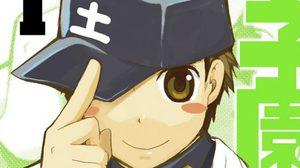 อาจารย์ มาซากิ ฮิมุระ เจ้าของผลงานการ์ตูน Hajimete no Kōshien เสียชีวิตแล้ว!!