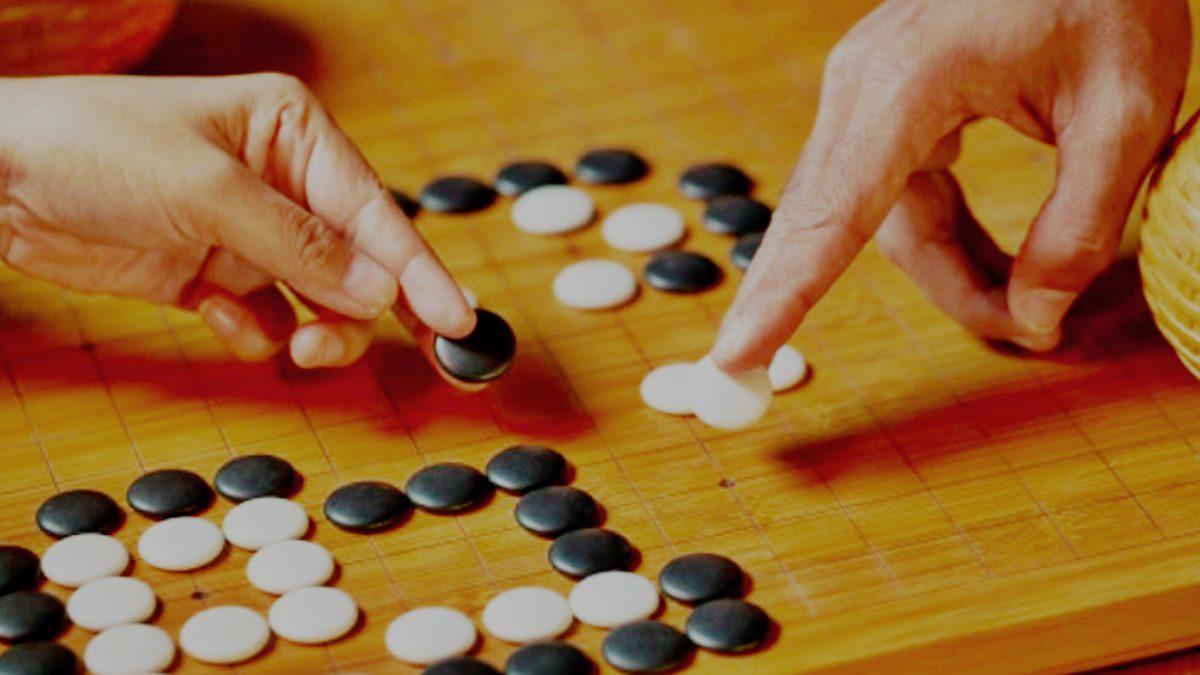 เล่นหมากล้อม หรือ โกะ สามารถพัฒนาผลการเรียนคณิตศาสตร์ให้ดีขึ้นได้