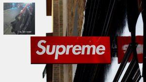 ผู้จัดการร้าน Supreme จะมอบเสื้อ Box Logo ให้กับคนที่ชี้เบาะแสคนร้ายพยายามขโมยป้ายชื่อร้าน