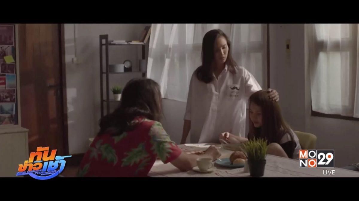 """""""Sin"""" ส่ง MV ดราม่าสะท้อนสังคม ในซิงเกิ้ลใหม่ """"เธอเปลี่ยนไปแล้ว"""""""