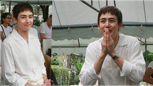 นิชคุณ ลัดฟ้าถ่ายหนังไทย! เตรียมทำงานที่ไทยมากขึ้น-เสิร์ฟแฟนมีตติ้งปีหน้า!
