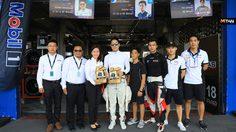Mobil 1 สนับสนุน 2 ทีมแข่งรถ ภายในงาน Thailand Super Series 2018