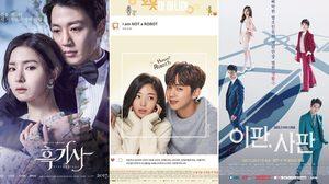 สรุปเรตติ้งซีรีส์เกาหลีวันที่ 11 มกราคม 2561