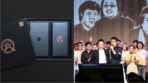 Xiaomi เอาใจแฟน เฉินหลง ในรุ่น Xiaomi Mi6 Jackie Chan Limited edition