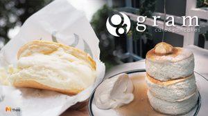 ตำนานแห่งโอซาก้า Gram Cafe & Pancakes แพนเค้กนุ่มๆ เด้งดึ๋งถึงสามชั้น