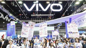 ตัวท็อปเริ่มต้นไม่ถึงหมื่นห้า! ส่อง โปรโมชั่น Vivo ในงาน Thailand Mobile Expo