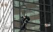 จับหนุ่มไต่ตึกสูง 58 ชั้นของทรัมป์ในสหรัฐฯ