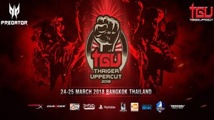 ThaigerUppercut 2018 การแข่งขันเกมต่อสู้ที่ใหญ่ที่สุดประจำปี!!