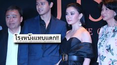 ฮอตเบอร์แรง!! สองซุปตาร์จากพม่ามาเยือนไทย ในงานเปิดตัวหนัง The Only Mom มาร-ดา