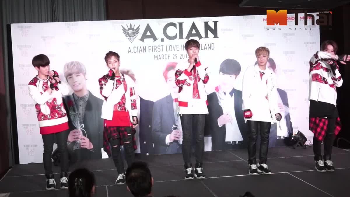 A.CIAN บอกรักแฟนคลับไทย ในงานแถลงข่าว A.cian First Love in Thailand
