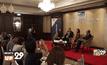 กรุงไทย-แอกซ่า ประกันชีวิต เดินหน้าพัฒนาธุรกิจ ด้วยเทคโนโลยีดิจิทัลเต็มรูปแบบ