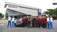 Honda จัดอบรมขับขี่ปลอดภัยให้กับเจ้าหน้าที่ตำรวจพลขับรถยนต์