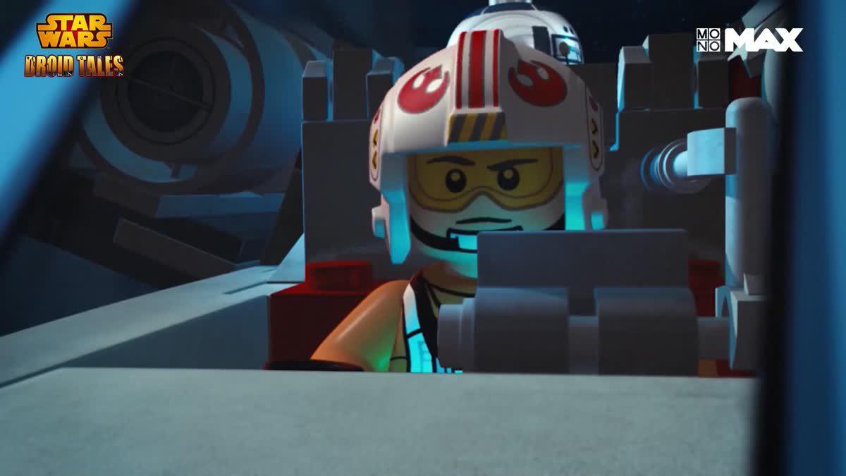 ฉากลุคขับยานเอ็กซ์-วิงก์ ถล่มเดธสตาร์ | LEGO Star Wars Droid Tales S.01