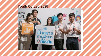 โครงการยูธ โคแลป โครงการดีๆ ช่วยเหลือผลกระทบเด็กไทย จาก โควิด-19