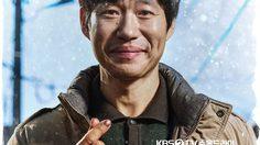 เรื่องย่อซีรีส์เกาหลี What's Wrong, Poong Sang