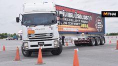 Isuzu จัดศึก อีซูซุยอดนักขับมือทอง ประจำปี 2562 หาสุดยอดนักขับรถบรรทุก