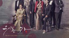 เรื่องย่อซีรีส์เกาหลี Graceful Family