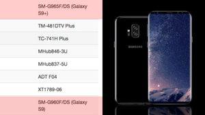 โผล่รายชื่อ Samsung Galaxy S9 และ Galaxy S9+ ผ่านการรับรอง กสทช. ไทยแล้ว