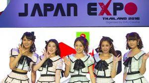 AKB48 เปิดคอนเสิร์ตแรกในไทย สนั่นเซ็นทรัลเวิลด์!