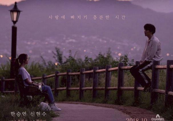 เรื่องย่อซีรีส์เกาหลี Twelve Nights