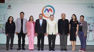 มิวเซียมสยามจัดงาน Museum Thailand Awards 2020 เดินหน้าต่อยอดยกระดับพิพิธภัณฑ์ไทย