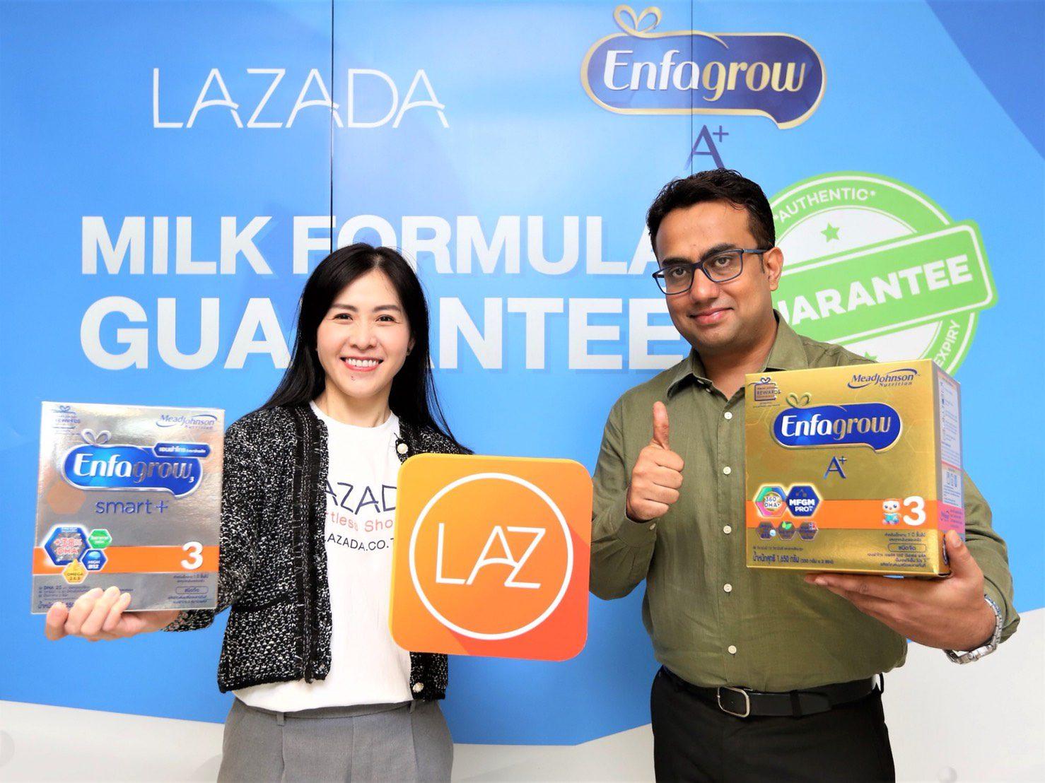 """""""ลาซาด้า"""" เติมเต็มคุณภาพชีวิต """"แม่และลูก"""" จัดโปรแกรมช้อปออนไลน์ Milk Formula Guarantee"""