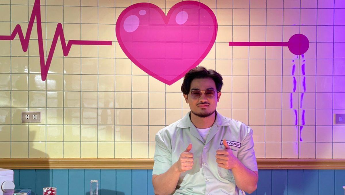 """GunGun ส่งเพลง """"มีกันสองคน"""" ประกอบซีรีส์ ร้านยารักษารัก (LOVE PHARMACY)"""